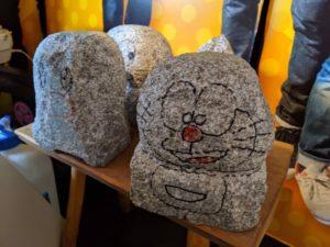 ドラえもんの石