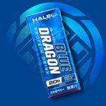 【HALEO】手軽にプロテインを補給できる『ブルードラゴン』がオススメ!