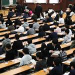 【大学受験】受験校数の平均はどのくらい?結果の出る併願校の決め方・日程について解説します!